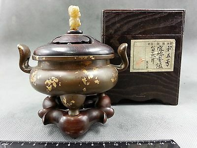 Very Very Rare Top Museum Quality Old Bronze & Gold Mixed Censer 'Xuande' Marked