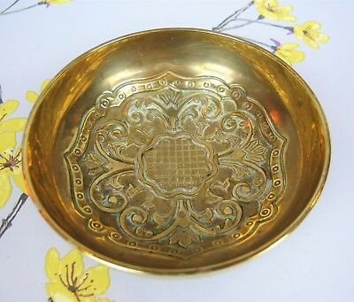 Ornate small vintage BRASS BOWL / DISH for coins, nuts, sweets. 10.5 cm diameter