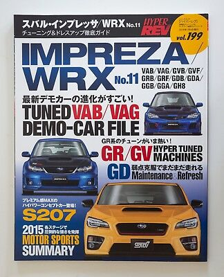 Hyper REV Magazine IMPREZA WRX STi S207 No.11 Vol.199