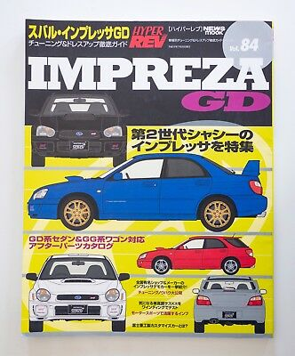 Hyper REV Magazine IMPREZA WRX No.6  Vol.84