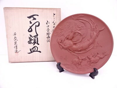 3644963: Japanese Pottery Tokoname Ware Plaque / Rabbit