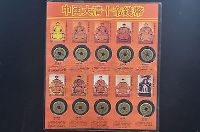 Ten Emperors Chinese emperor ancient coins old palace ancient bronze coins 10pcs