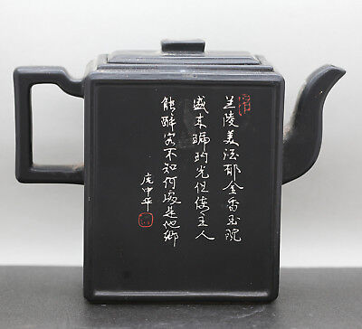 Vintage Decorator's Chinease Theme Porcelain Teapot Made By Benzer Germany