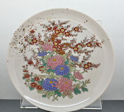 Vintage Hand Painted Japanese Chrysanthemum  Porcelain Plate Circa 1960s #P4