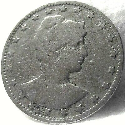 1901 Brazil 200 Reis ~ KM# 504 ~ Also One-Year Coin Only