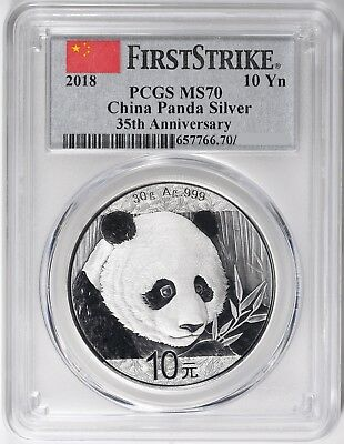2018 CHINA 30 g SILVER PANDA ¥10 Coin FIRST STRIKE PCGS MS70 Flag Label