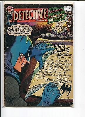 Detective Comics 366 Vg+   Infantno C/a  Elongated Man 1967
