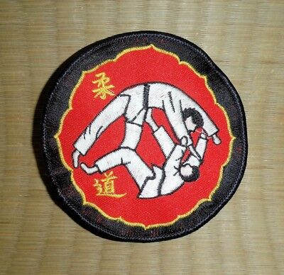 Martial Arts Uniform Cloth Badge - Judo - Throw on Red Lotus - Large