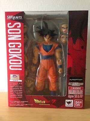Bandai S.H. Figuarts Dragon Ball Z Son Goku Gokou Tamashii Nations