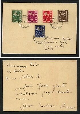 Lithuania   nice franking   card        MS0227