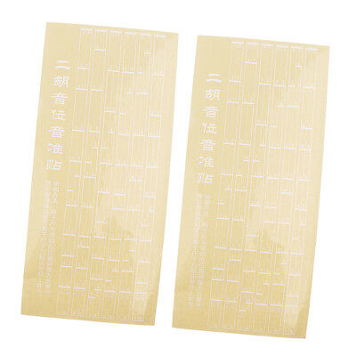 2Pcs Label Finger Chart Note Position Chart Sticker for Erhu Practicers 40cm