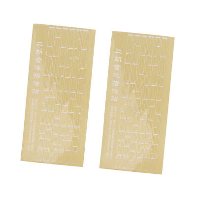 2Pieces Long-lasting Fingerboard Sticker Guide Erhu Replacement Parts 36cm