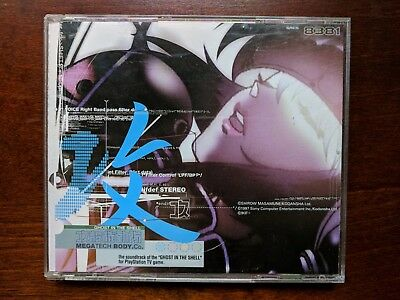 Ghost In The Shell Megatech Body Japan Game Music CD Original Game Soundtracks