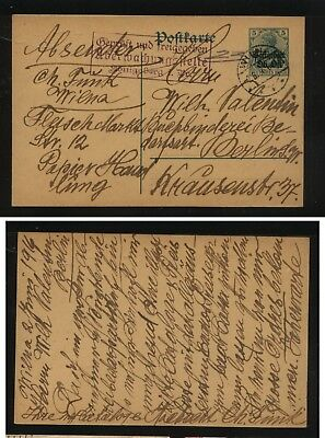 Lithuania  nice  postal  card 1916         MS0227