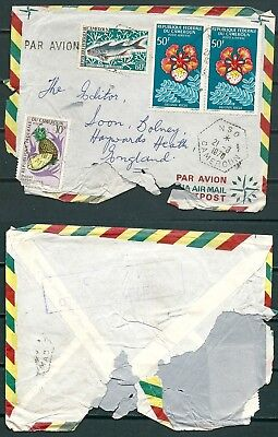 Cameroon 1970 Cover Posted To U.k. Received Damaged From Abroad Pmk -Cag 110418