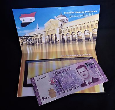 FOLDER design NEW 2000 Syrian Pounds 2017 highest domination Livres Syrienne
