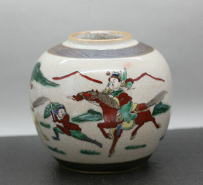 Antique Chinese Hand Painted Crackle Glaze Ginger Jar/Pot Republic Period c1920s