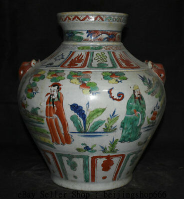 """15.2"""" Marked Old Chinese Wu Cai Porcelain Dynasty Official People Pot Jar Crock"""