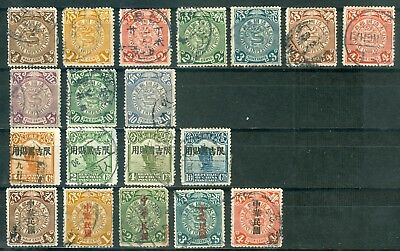1900/20 ca., China lot 19 stamps, used (29)