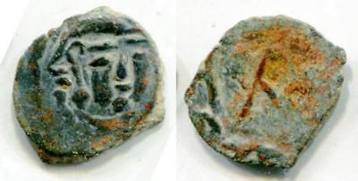 (12770)Chach, Unknown ruler 7-8 Ct AD, Sh&K #274