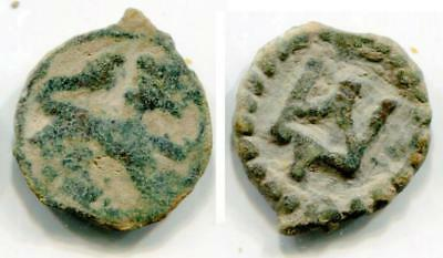 (12622)Chach, Unknown ruler 7-8 Ct AD, Lion/Trident Sh&K #249
