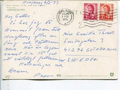 Hong Kong picture post card to Sweden 1973
