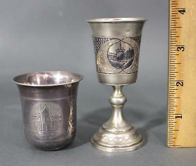 2 Antique Russian 84 Silver Jewish Judaica Kiddush Cups, Niello Design, NR
