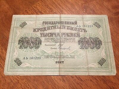 RARE USSR Russia 1000 rubles 1917 banknote circulated  P 37 large note