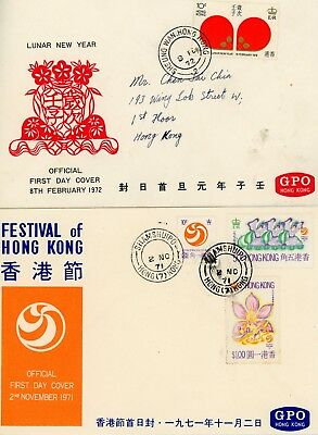 2 Rare First Day Covers, Hong Kong, Rare Cancels 1971 / 72
