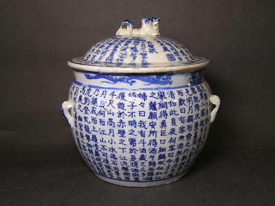 Antique Chinese Porcelain Blue & White  Calligraphy Dragon Jar or Vase & Lid