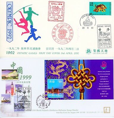 2 Rare, Hong Kong First Day Cover, Rare 1999 & 1998, Limited Edition