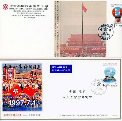 2 Rare, Hong Kong, First Day Cover, 1997,  Limited Edition, 1 Gold, Boc
