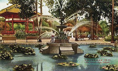 China Tientzin Tianjin - Yamato Park old postcard