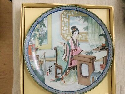 Imperial Jingdezhen BEAUTIES of the RED MANSION Porcelain Plate #4 -1987