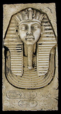 Vintage Egyptian King Tut  Wall Plaque Antique Finish