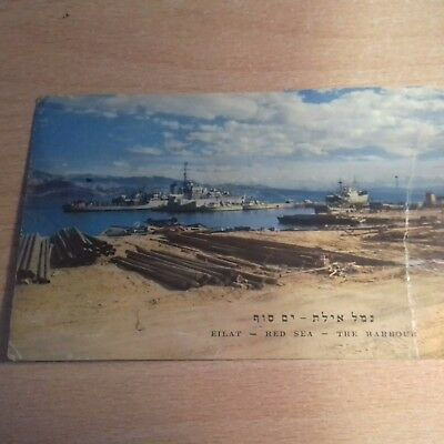 Postcard - Eilat - Red Sea - The Harbour - Vintage 1958 Postmark With Stamps