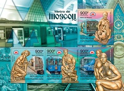 MOSCOW METRO Subway Underground Train Stamp Sheet 2012 Central African Republic
