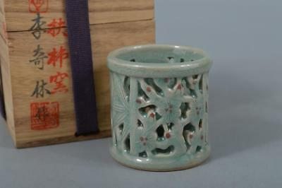 M4184: Korean Goryeo celadon Shochikubai Watermarks sculpture LID REST/Stand