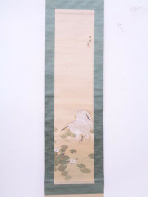 3606394: Japanese Wall Hanging Scroll / Hand Painted / White Egret