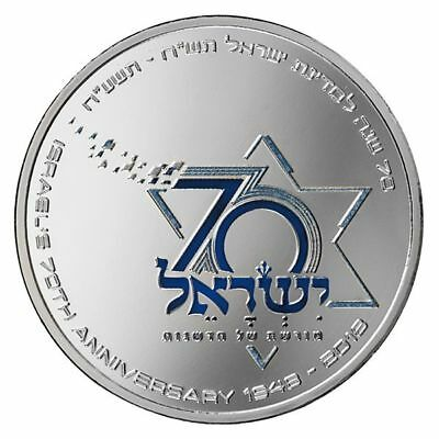 """Israel's 70th Anniversary """"Heritage Of Innovation"""" State Medal Special Edition!!"""