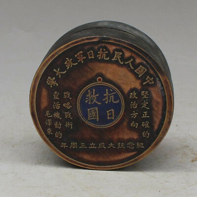 Archaize old copper  China anti-japanese ink box antique bronze ware collection