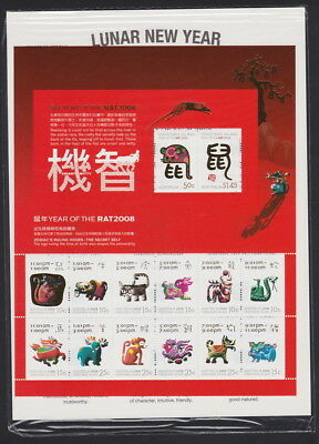 2008 Christmas Island - ZODIAC SHEETLET - Lunar New Year - YEAR OF THE RAT - MNH