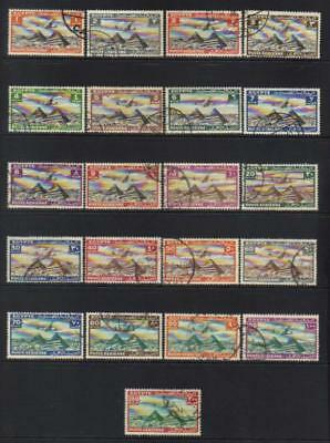Egypt 1933 Air Used Set Of 21 Cat £25+