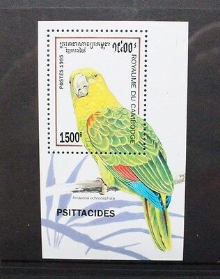 CAMBODIA 1995 Birds Parrot Family. SOUVENIR SHEET. Mint Never Hinged. SGMS1459.