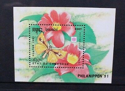 CAMBODIA 1991 Philanippon Butterflies. SOUVENIR SHEET Mint Never Hinged SGMS1201