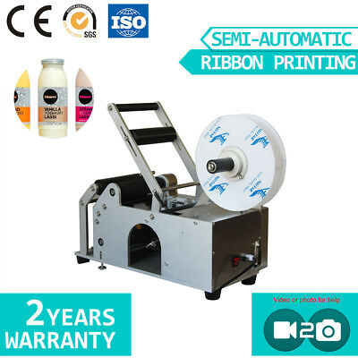 MT-50 Round Bottle Packing Labeling Labeler Sticky Machine