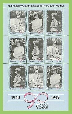 Uganda 1990 Queen Mother sheetlet, UM MNH
