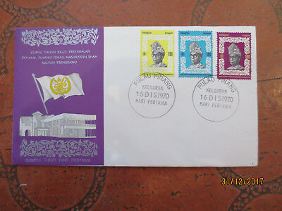 N0--14---1970  Malaysia      Fdc  - 3  Stamp--Tops