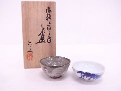 92264# Japanese Pottery & Porcelain Sake Cup Set Of 2 By Rokubei