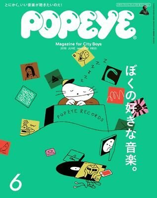 Popeye Magazine #854 Jun 2018 NEW! My Favourite Music! Mike D Beastie Boys house